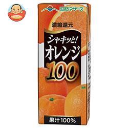 らくのうマザーズ オレンジ100 200ml紙パック×24本入