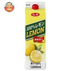 ジーエスフード GS 100%レモン 1000ml紙パック×6本入