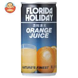 ジーエスフード GS オレンジジュース 195g缶×30本入