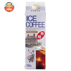 ジーエスフード GS アイスコーヒー 無糖 1000ml紙パック×12本入