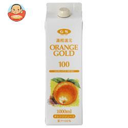 ジーエスフード GS オレンジゴールド100 1000ml紙パック×12本入