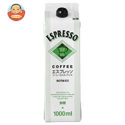 ジーエスフード GS エスプレッソコーヒー 加糖 1000ml紙パック×12本入