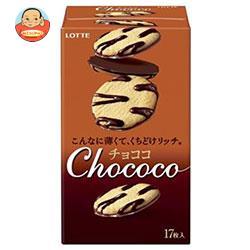 ロッテ チョココ 17枚×5箱入