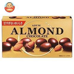 ロッテ アーモンドチョコレート 95g×10箱入