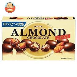 ロッテ アーモンドチョコレート クリスプ 98g×10箱入