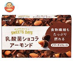 ロッテ 乳酸菌ショコラ アーモンドチョコレートビター 86g×10箱入