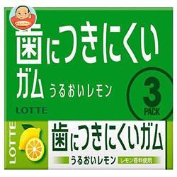ロッテ フリーゾーンガム レモン 3P×10個入