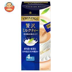 片岡物産 トワイニング 贅沢ミルクティー 13.8g×4本×30個入