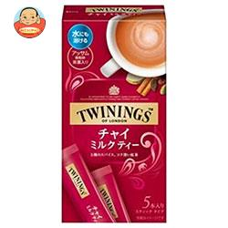片岡物産 トワイニング チャイ ミルクティー 13.8g×5本×30箱入