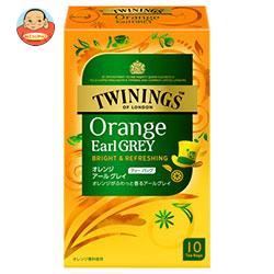 片岡物産 トワイニング オレンジアールグレイ 2g×10袋×48(6×8)個入