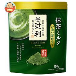 片岡物産 辻利 抹茶ミルク お濃い茶仕立て 160g×12袋入