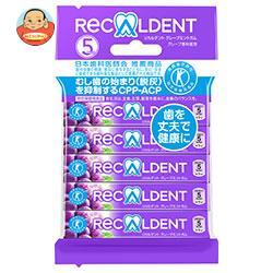 モンデリーズ・ジャパン リカルデント 5Pグレープミントガム(粒ガム) 14粒×5本×10個入