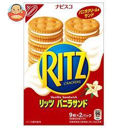 モンデリーズ・ジャパン RITZ(リッツ) バニラサンド 9枚×2P×10箱入