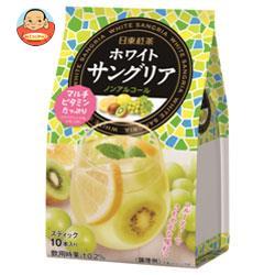 三井農林 日東紅茶 ホワイトサングリア 9.5g×10本×24個入