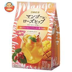 三井農林 日東紅茶 マンゴー&ローズヒップ 10g×8本×24個入