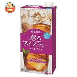 三井農林 日東紅茶 薫るアイスティー アールグレイ 1L紙パック×6本入