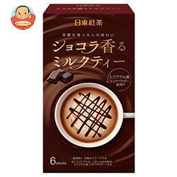 三井農林 日東紅茶 ショコラ香るミルクティー 14g×6本×24箱入