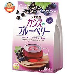 三井農林 日東紅茶 カシス&ブルーベリー 10g×8本×24袋入