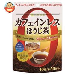 三井農林 三井銘茶 カフェインレス緑茶 ほうじ茶 40g×24袋入