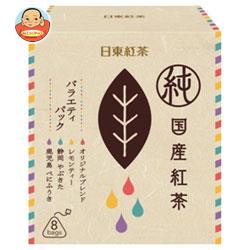 三井農林 日東紅茶 純国産紅茶 ティーバッグ バラエティパック 2g×8袋×20個入