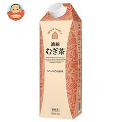 三井農林 ホワイトノーブル 濃縮むぎ茶 1L紙パック×6本入