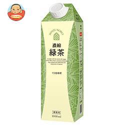 三井農林 ホワイトノーブル 濃縮緑茶 1L紙パック×6本入