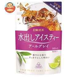 三井農林 日東紅茶 水出しアイスティー アールグレイ  ティーバッグ 4g×12袋×24袋入