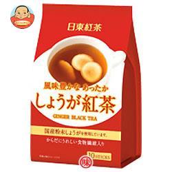三井農林 日東紅茶 しょうが紅茶 10g×10本×24個入