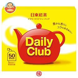 三井農林 日東紅茶 デイリークラブ 2.2g×50袋×30個入
