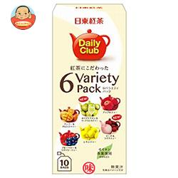三井農林 日東紅茶 デイリークラブ 6バラエティパック (2.2g×6袋、2g×4袋)×72個入