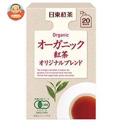 三井農林 日東紅茶 オーガニック オリジナルブレンド 2g×20袋×48個入