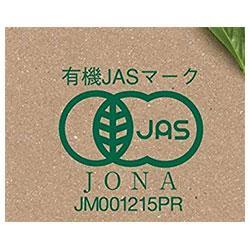 三井農林 日東紅茶 オーガニック ダージリン 2g×20袋×48個入