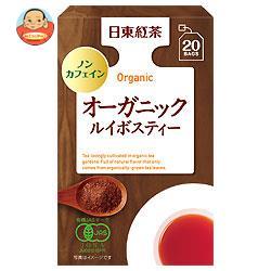 三井農林 日東紅茶 オーガニック ルイボスティー 1.5g×20袋×48個入