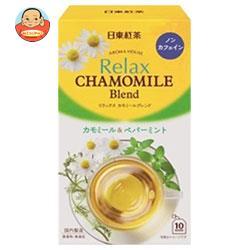 三井農林 日東紅茶 アロマハウス リラックス カモミール 1.5g×10袋×36箱入