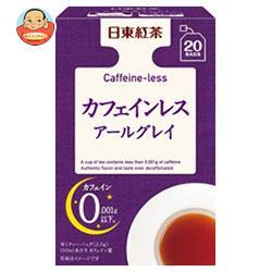 三井農林 日東紅茶 カフェインレスアールグレイ 2g×20袋×48袋入