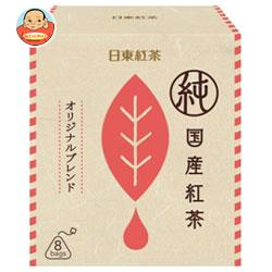 三井農林 日東紅茶 純国産紅茶 ティーバッグ オリジナルブレンド 2g×8袋×20個入