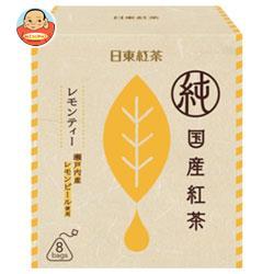三井農林 日東紅茶 純国産紅茶 ティーバッグ レモンティー 2g×8袋×20個入