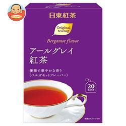 三井農林 日東紅茶 アールグレイ紅茶 ティーバッグ 2g×20袋×48個入