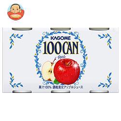 カゴメ 100CAN アップルジュース 160g缶×30本入