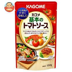 カゴメ 基本のトマトソース 150g×30個入