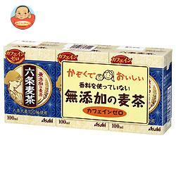 アサヒ 六条麦茶 100ml紙パック×36(18×2)本入