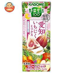 カゴメ 野菜生活100 愛知いちじくミックス ヨーグルト風味 195ml紙パック×24本入