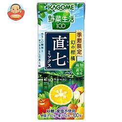 カゴメ 野菜生活100 直七ミックス 195ml紙パック×24本入