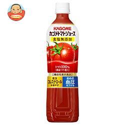 カゴメ トマトジュース 食塩無添加(濃縮トマト還元)【機能性表示食品】 720mlペットボトル×15本入