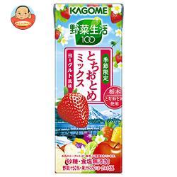 カゴメ 野菜生活100 とちおとめミックス ヨーグルト風味 200ml紙パック×24本入