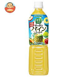 カゴメ 野菜生活100 すっきりパインミックス 720mlペットボトル×15本入