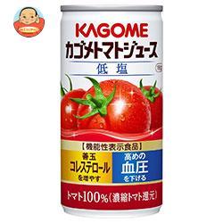 カゴメ トマトジュース 低塩(ストレート) 190g缶×30本入