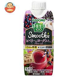 カゴメ 野菜生活100 Smoothie ベリースムージー 豆乳ヨーグルトMix 330ml紙パック×12本入