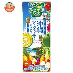 カゴメ 野菜生活100 沖縄シークヮーサーミックス 195ml紙パック×24本入