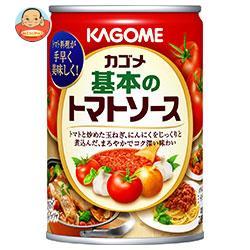 カゴメ 基本のトマトソース 295g缶×12個入